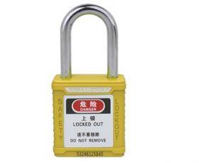 Modern MBOG02 Safety Padlock Yellow UAE KSA
