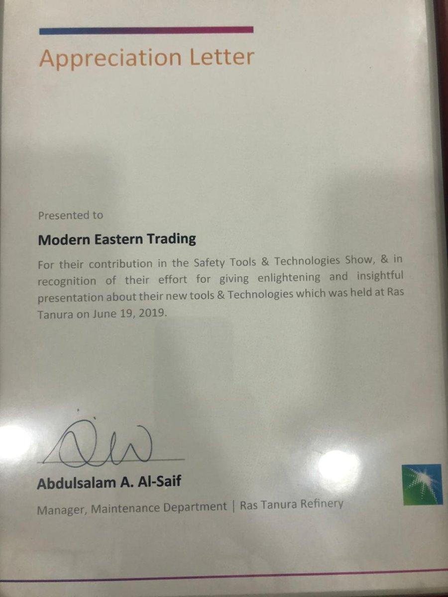 Saudi Aramco Vendor Modern Eastern
